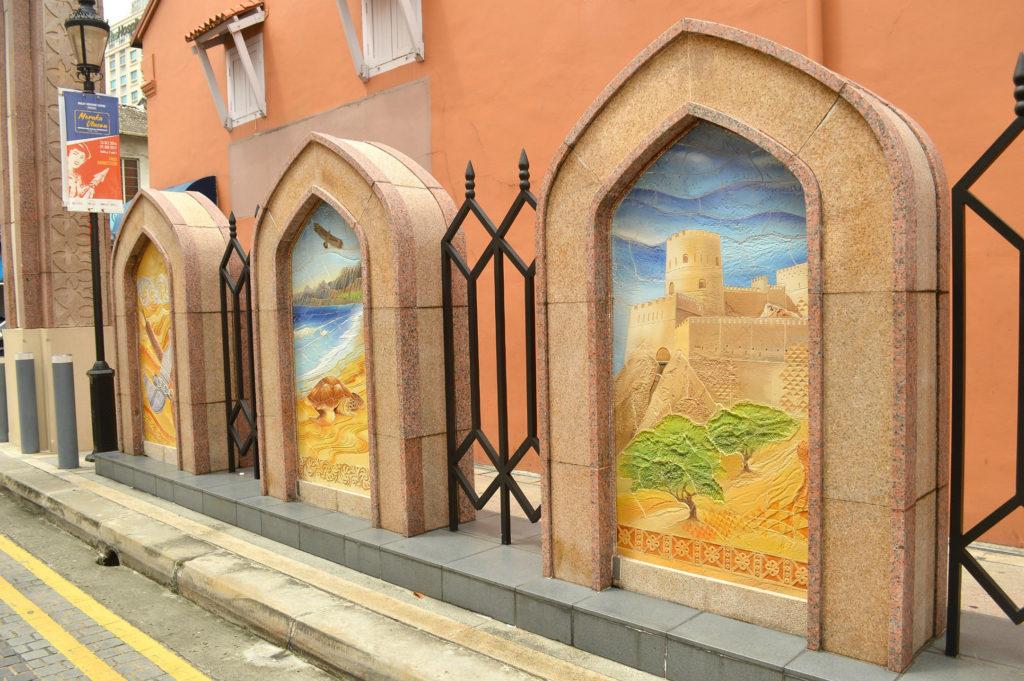 Muslim neighborhood rurals
