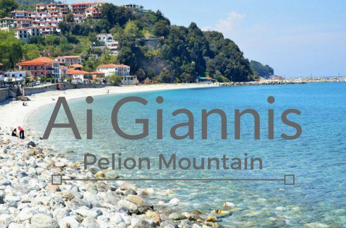Ai Giannis