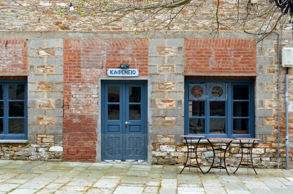 Oldest Coffee shop in Greece