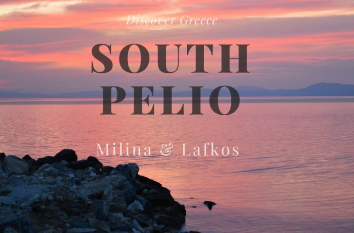 South Pelio - milina lafkos